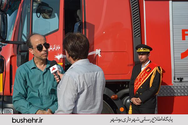رونمایی از 2 خودرو آتشنشانی شهرداری بندر بوشهر