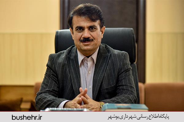 پیام تبریک شهردار بندر بوشهر بمناسبت عید سعید فطر