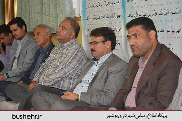 نشست هم اندیشی شهردار بندر بوشهر با تاکسی داران
